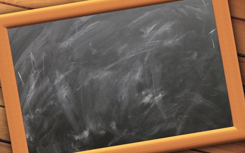 Das Anmeldeverfahren für die weiterführenden Schulen in öffentlicher Trägerschaft beginnt am 17. Mai 2021 und dauert bis 20. Mai 2021.